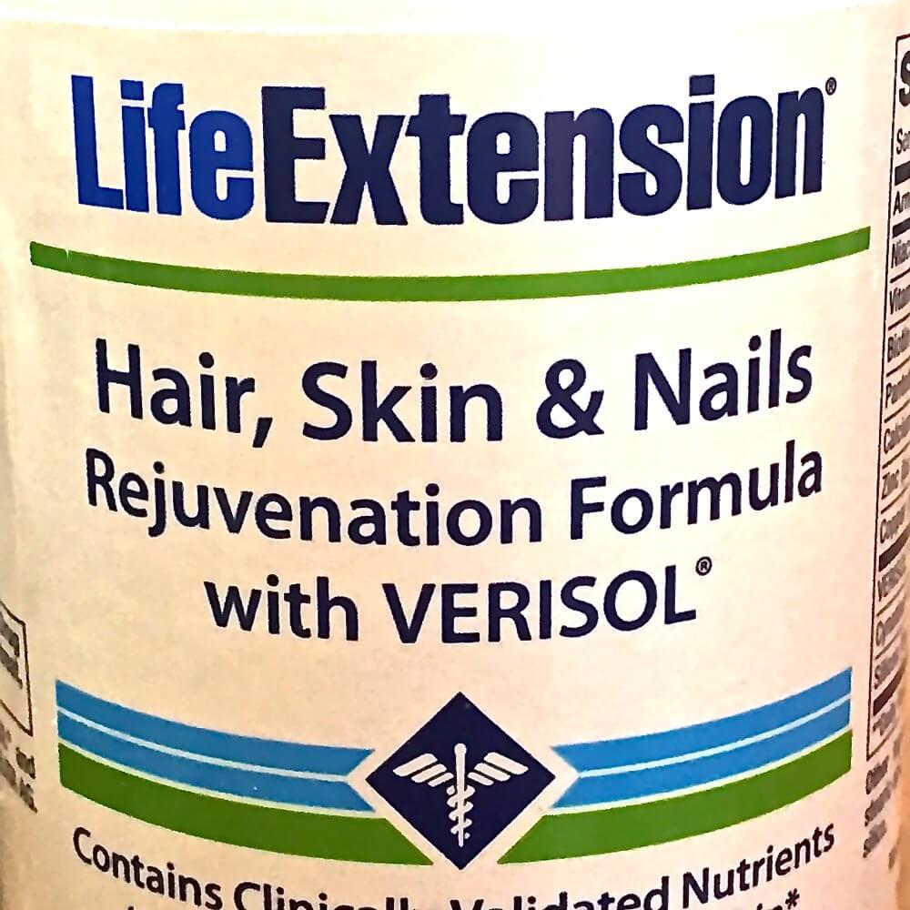ツメ割れがサプリを飲むだけで完治! LifeExtensionの「若返りサプリ」が効いた !?