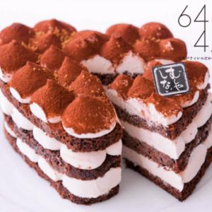 グルテンフリーケーキ、お誕生日のギフトに極上4選! 【卵・乳製品・砂糖・小麦未使用】