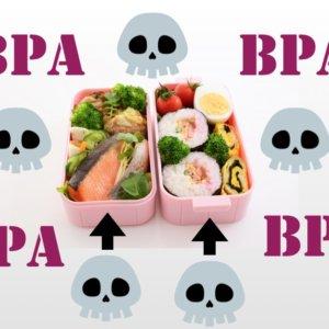 本当は危ないかも!? 食品中の有毒物質7選-BPAや植物油ほか